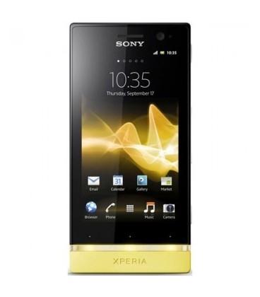 Folii Sony Xperia U / ST25i