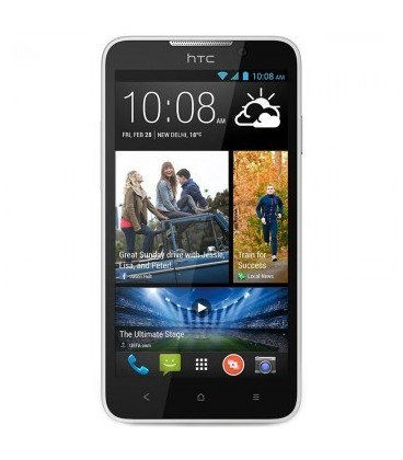 Folii HTC Desire 516