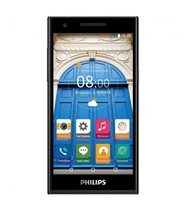 Folii Philips S396
